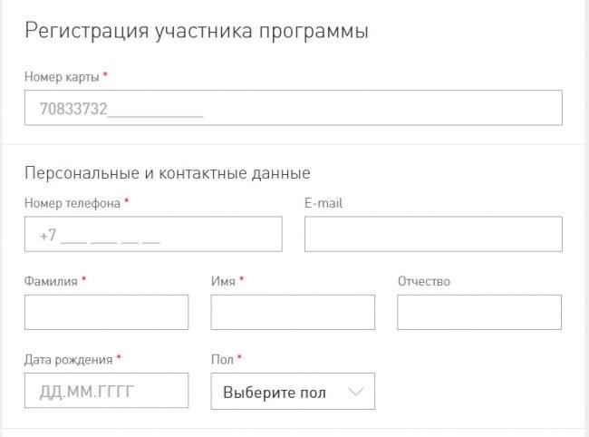 поэтапная регистрация