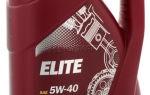 Масло mannol elite 5w40: характеристики, артикулы и отзывы
