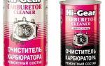 Очиститель карбюратора hi-gear: инструкция и советы экспертов