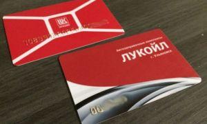 Регистрация карты «Лукойл»