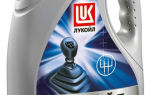 Лукойл трансмиссионное тм-5 80w-90/ тм-5 85w-90/ тм-5 80w-140/ тм-5 75w-90, api gl-5/ тм-3 140/ тм-4 80w-90