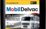 Масло mobil delvac xhp (extra,esp) 10w40: технические характеристики и отзывы