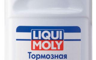 Тормозная жидкость liqui moly dot 4: инструкция и отзывы