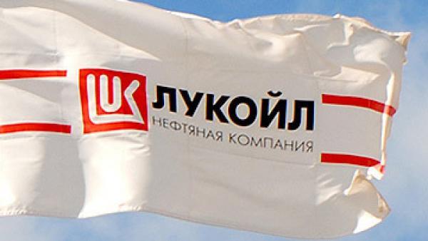 флаг компании