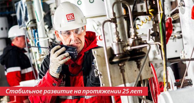 Нефтегазовое производство