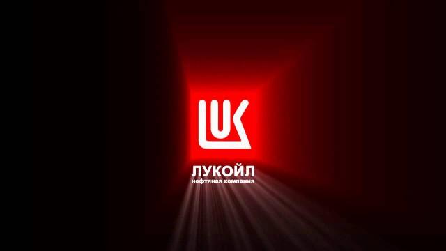 logo lukoil