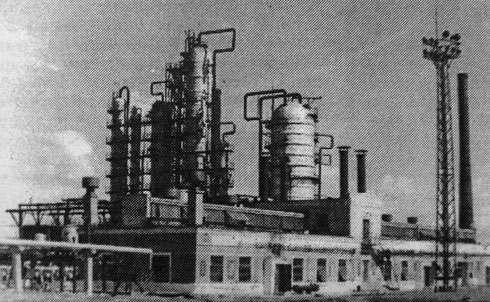 Старая фотография завода