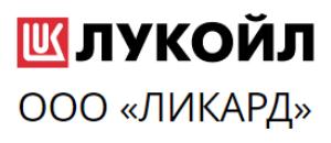 ООО Ликард