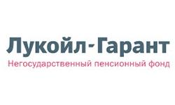 НПФ Лукойл