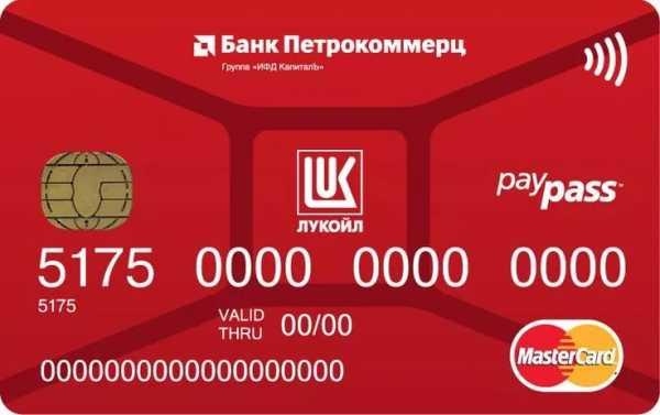 петрокоммерц банк онлайн личный кабинет вернуть налоговый вычет за ипотечный кредит сбербанк