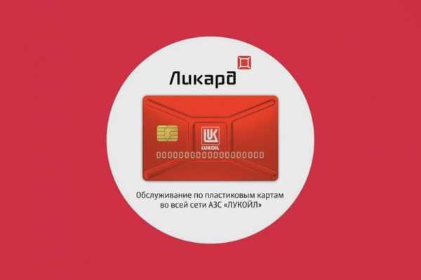 кредитная карта вездеход почта банк условия отзывы